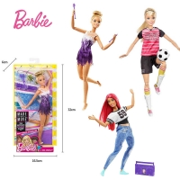 Barbie Active Sports-nuket